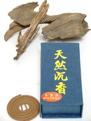 【壽馨堂】越南惠安沉系列天然沉香2小時48片裝,榮獲CNS國家香品實驗室檢驗通過.