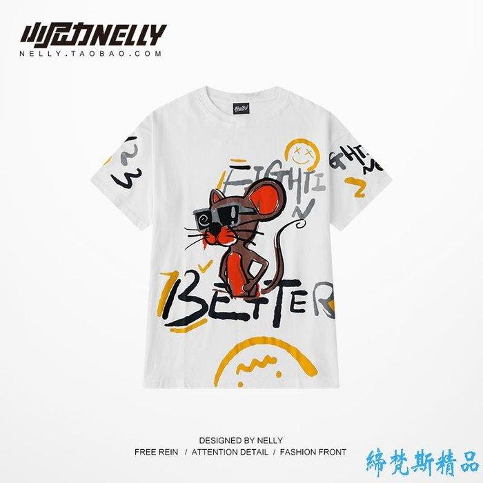 涂鴉短袖男士寬松嘻哈街頭上衣半袖內搭打底衫韓版潮流t恤夏裝