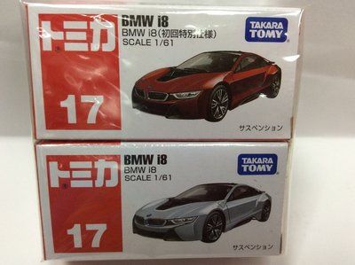 {育聖}NO.017 BMW i8跑車+初回(2台一起賣)TM017A4+TM017-C1 TOMICA 多美小汽車