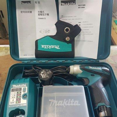 【欣瑋】Makita 牧田 TD090DWE 10.8V 起子電鑽   起子機 衝擊起子電鑽 雙電池