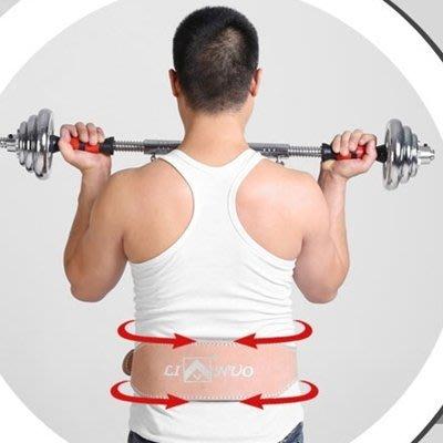 深蹲 腰 帶 真皮皮帶 舉重腰帶-雙層柔軟健美健身用品2款73nr16[獨家進口][米蘭精品]