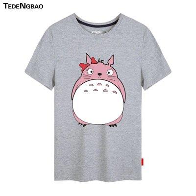 【SeVeN's Shop】精選代購 TOTORO 龍貓 #2 短袖上衣 男女 大尺碼
