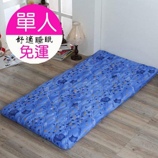台灣製-莫菲思 北海道日式折疊單人床墊(藍銀杏)
