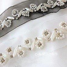 『ღIAsa 愛莎ღ手作雜貨』(45cm)黑白手工網紗釘珠鑲鑽花邊領子頸項腰帶衣服裙子輔料配飾