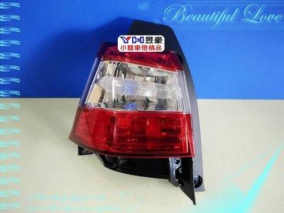 【小林車燈精品】全新日產 NISSAN LIVINA 14 15 16 原廠型尾燈 後燈 外側 特價中