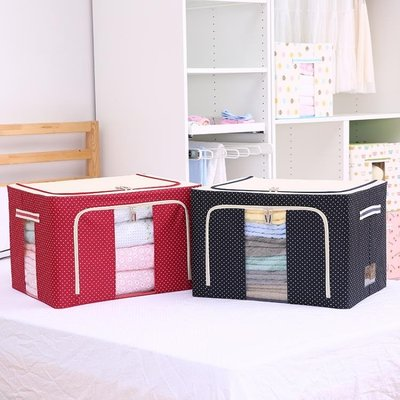 衣服收納箱牛津布搬家整理箱神器布藝儲物箱衣物收納盒大號收納袋wy