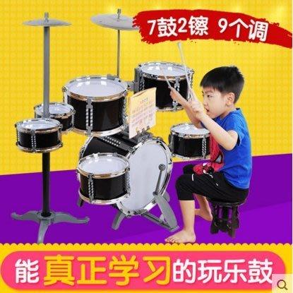 『格倫雅品』兒童架子鼓爵士鼓兒童初學者敲打鼓寶寶益智玩具男3-6歲1