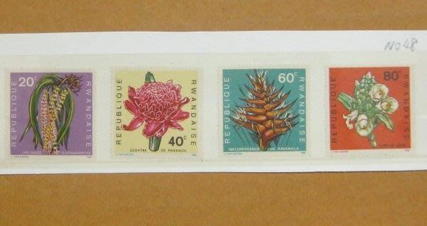 O(∩_∩)O~盧安達新票-----世界各國珍奇花卉---4 枚---外票N048