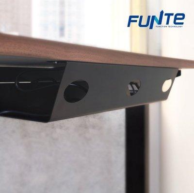 《瘋椅世界》FUNTE 線槽/電線收納槽/整線配件 美觀好整理
