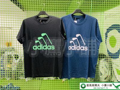 [小鷹小舖] Adidas Golf CLUB T-SHIRT 阿迪達斯 高爾夫短袖T恤 運動上衣 棉質面料 黑綠/藍白