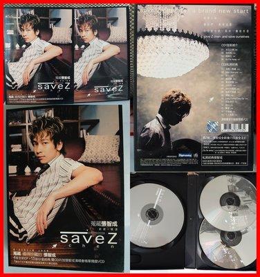 ◎2004-二手雙CD+VCD-蒐藏張智成新歌加精選-末日之戀.凌晨三點鐘.換日線-等19首好歌◎