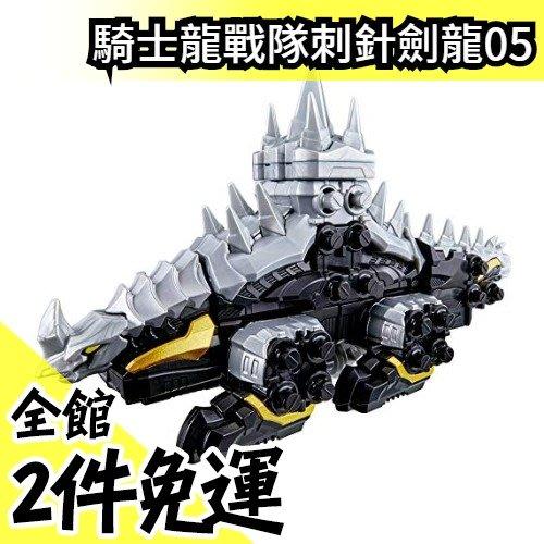 【刺針劍龍 05】日本空運 騎士龍戰隊 龍裝者 DX 龍裝合體 可搭配 騎士龍王 BANDAI 2019 【水貨碼頭】