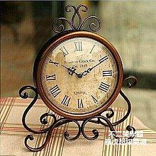 歐式復古邊框鐵藝鬧鐘臺鐘鐘表創意家居掛鐘座鐘臥室客廳擺設件  Lc_733
