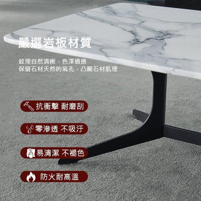【凱迪家具】K23-02-5義式輕奢簡約風4.3尺Y型腳岩板茶几/可刷卡