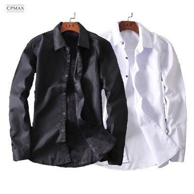 台灣現貨 純色加絨襯衫 內裡加絨更保暖 上班族穿搭 修身襯衫 長袖襯衫 素面襯衫 男款襯衫 襯衫 B36