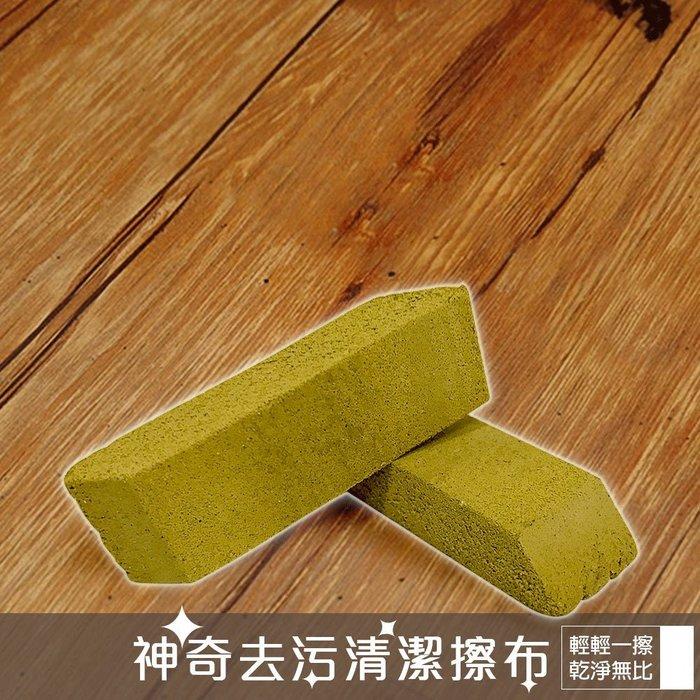 金德恩 台灣製造 神奇去污清潔擦布(2包四入)