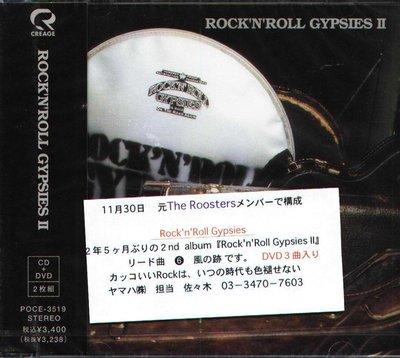 K - ROCK'N'ROLL GYPSIES II - 日版 CD+DVD - NEW