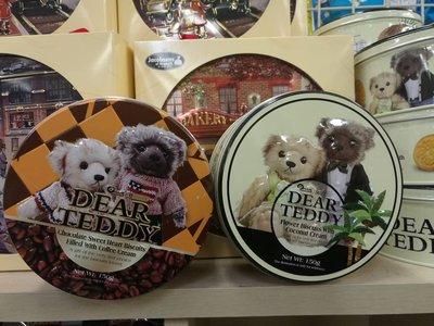 親愛的泰迪 鳳梨味夾心餅乾 椰子味夾心餅乾 咖啡味夾心餅乾 150克 奶素 泰國製 Vfoods 盒裝 榴槤味夾心餅乾
