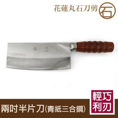 菜刀 切片刀 主廚刀 刀具 poe 廚...