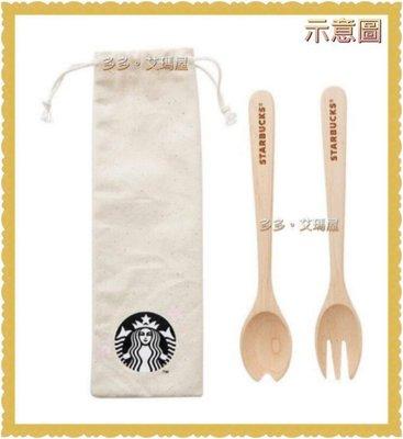 【現貨】㊣ 韓國 Starbucks 星巴克 2020~🌸櫻花木質湯匙叉子餐具組 / 環保隨行餐具 / 櫻花餐具帆布袋