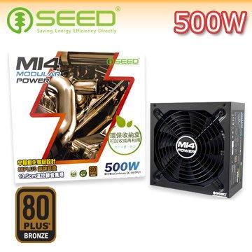 【捷修電腦。士林】  SEED種子 M14 80PLUS銅牌 500W 電源供應器$  1690