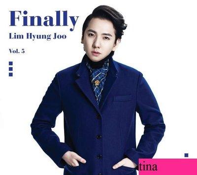林亨柱韓國原版第五張專輯 Lim Hyung Joo Vol. 5 - Finally 全新未拆下標即售