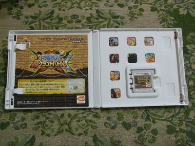 ※現貨『懷舊電玩食堂』《純正日本原版、附盒書》【3DS】實體拍攝 航海王 超級偉大航路之爭 X