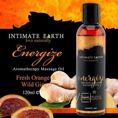 ♥誘惑精靈♥美國Intimate-Earth.Energize 芳香按摩油-鮮橙野薑(120ml)