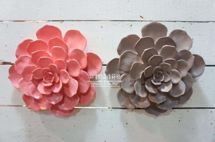 ~*歐室精品傢飾館*~鄉村風格 INS 簡約 立體 冷瓷 花朵 花牆 壁飾 牆面 布置 居家 民宿 中款~新款上市~