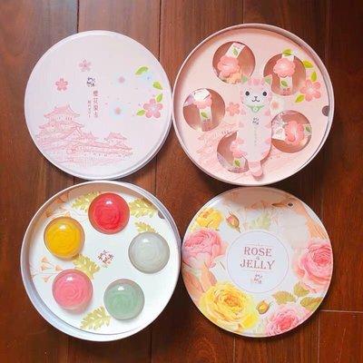 七彩玫瑰花果凍禮盒裝(5枚入)
