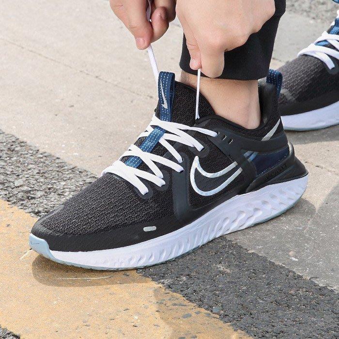 限時特價南◇2020 6月 NIKE LEGEND REACT 2 黑色 慢跑鞋 網布 透氣 緩震 CU2993-001