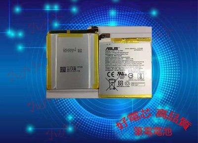 全新原廠 華碩ZenFone AR ZS571KL A002A電芯C11P1608電池 內置電板