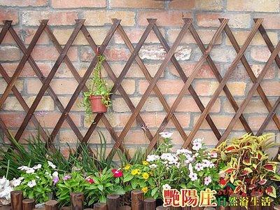 【艷陽庄】燻木伸縮籬笆H47cm 花園伸縮圍籬籬笆/庭園柵欄木樁/果園花圃護欄/櫥窗木柱擺飾/陽台佈置造景