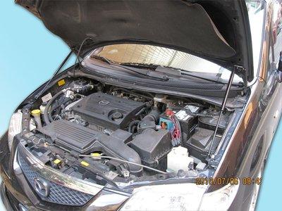[翌迪]車身部品 MAZDA / PREMACY 引擎蓋 氮氣頂桿 . 撐桿
