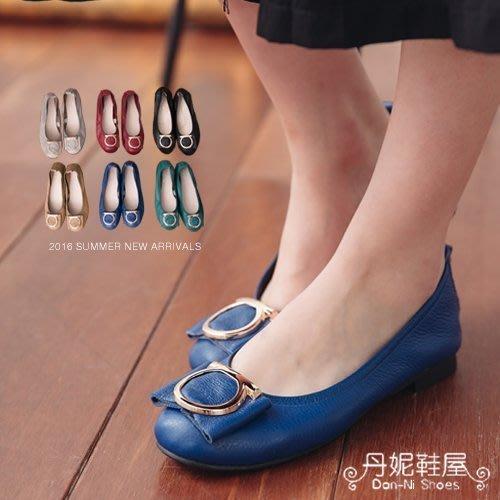 104 丹妮鞋屋 早秋新品 芭蕾舞鞋 微鬆緊蘋果飾品小牛皮娃娃鞋 台灣製造手工鞋 丹妮鞋屋
