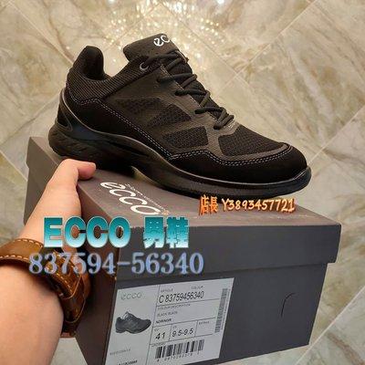 正貨ECCO BIOM FJUEL 機能健走鞋 真皮+網布 軟皮質 超輕盈活力徒步鞋 休閒鞋 全黑款 男鞋 837594