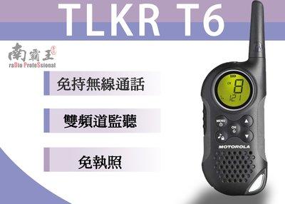 Motorola TLKR T6  免執照對講機