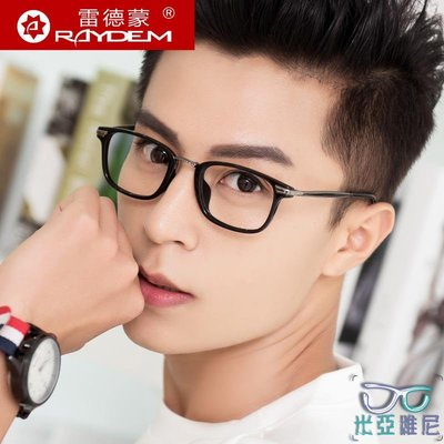復古防輻射眼鏡框男眼睛框鏡架女韓版潮文藝方形平光可配近視眼鏡