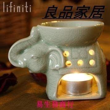 【易生發商行】特價新品 實惠熱賣 特 lifiniti 陶瓷香薰爐 東南亞新品 小象精F5957