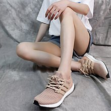 D-BOX Adidas ULTRA BOOST 4.0 Ash Peach 粉白 編織 時尚百搭 休閑鞋 女慢跑鞋