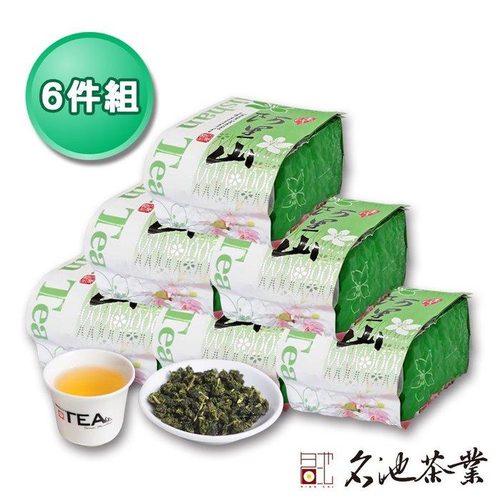 【名池茶業】熱銷十年經典阿里山高山烏龍茶(6件組/附贈精美提袋*1)