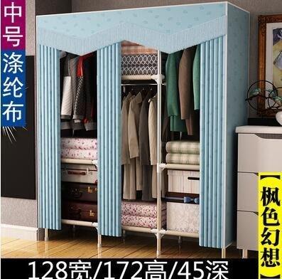 『格倫雅』中號現代雙人布衣櫃加粗加固鋼架布藝掛衣架組裝收納櫃^3893