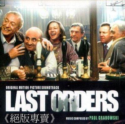 《絕版專賣》最後約定 / Last Orders 電影原聲帶 Paul Grabowski (美版)