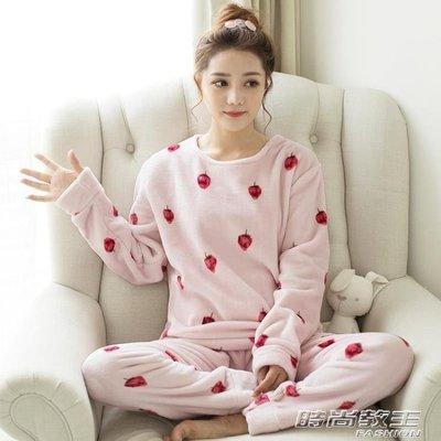 YEAHSHOP 珊瑚絨睡衣女士秋冬季長袖韓版法蘭絨加厚甜美可愛冬天家居服套裝Y185