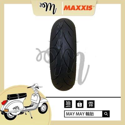 【MAY.MAY 輪胎】 MAXXIS MA-R1 140/70-13 限時活動~ 任兩條免運費~