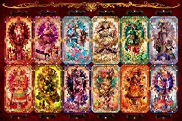 協泰拼圖舖-現貨 APO-1000-690 日本畫家 憂 12星座 誕生寶石 高畫質 1000片 夢幻 唯美