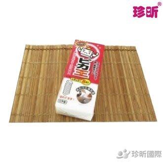 【珍昕】 日本製 科技泡綿(約58x103x32mm)去汙科技海綿/奈米海綿