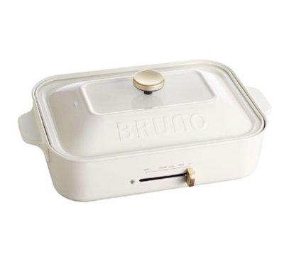 全新 BRUNO 多功能電熱煱 白色 行貨 (清貨價)