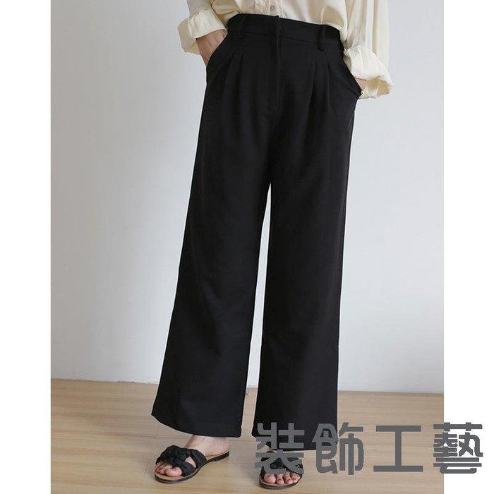 東大門夏季新款復古垂感西裝褲純色高腰顯瘦寬松休閑長褲