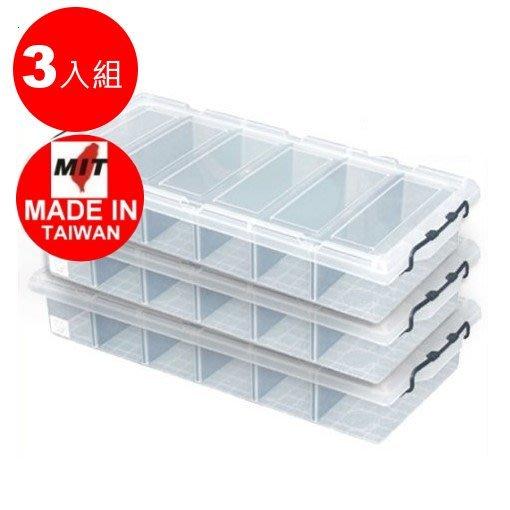 公司貨/Esaka/3入組/強固型分類整理箱/床底收納/衣物分類/衣物收納/塑膠箱/整理箱/直購價